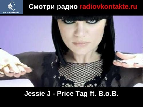 Price Tag Jessie J ft. B.o.B